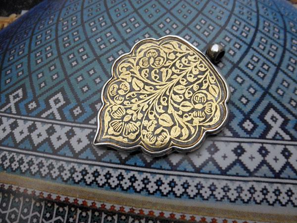 Colgante tradicional persa. Foto 1