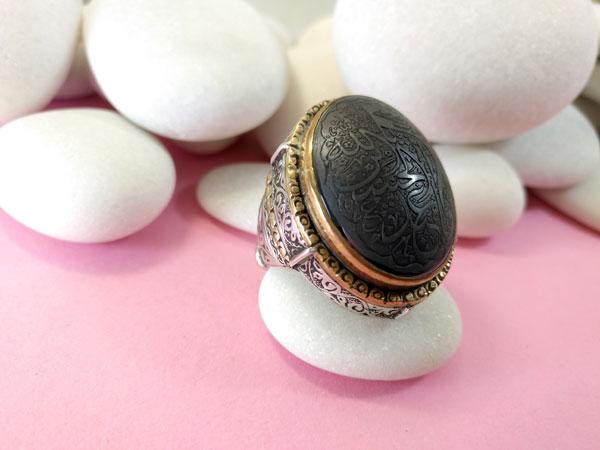 Antiguo anillo etnico artesanal.. Foto 2
